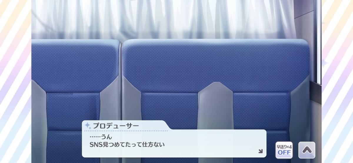 f:id:hahaeatora:20210517052023j:plain