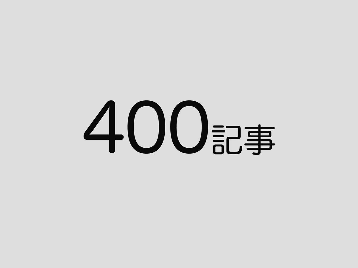 f:id:hahaeatora:20210730015947j:plain