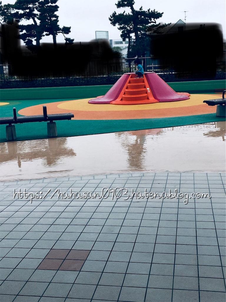 f:id:hahasan0903:20190425134841j:image