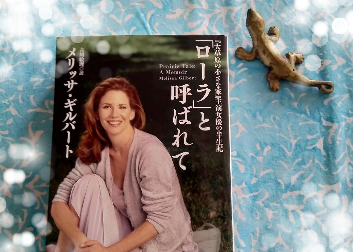 f:id:hahatonokurashijournal:20200812200814j:plain