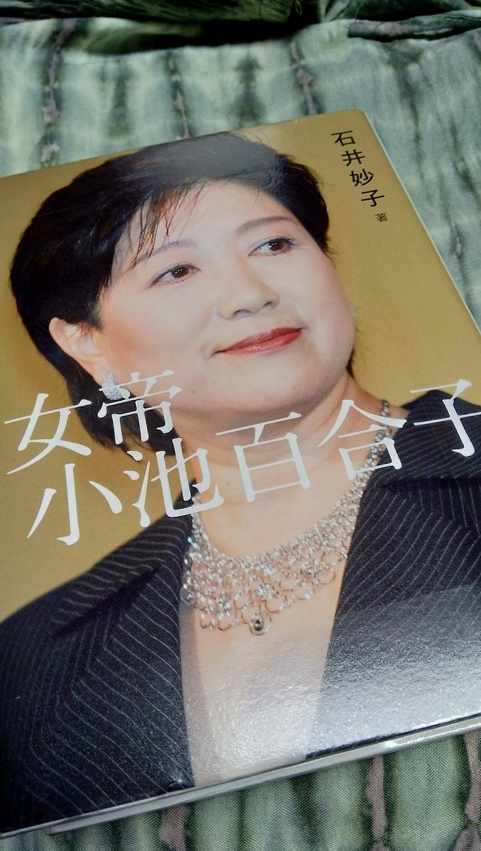 f:id:hahatonokurashijournal:20200826213128j:plain