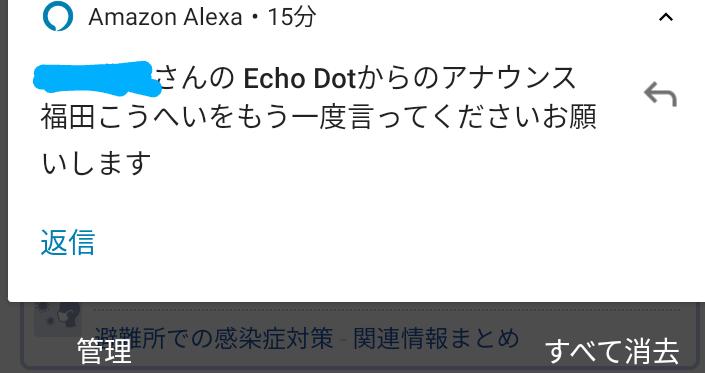 f:id:hahatonokurashijournal:20210614181826p:plain