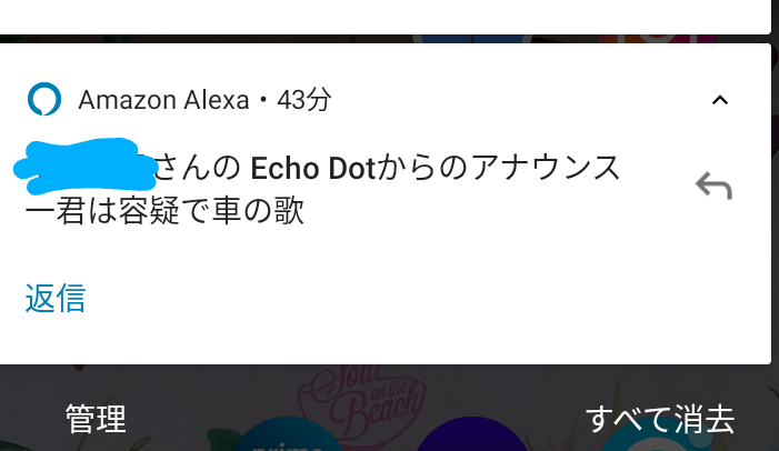 f:id:hahatonokurashijournal:20210614181839p:plain