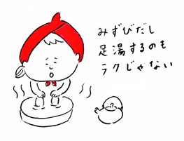 妊婦 足湯