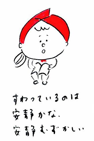 f:id:hahazukinchan:20190308234849j:plain