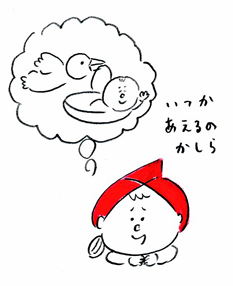 f:id:hahazukinchan:20190308235605j:plain