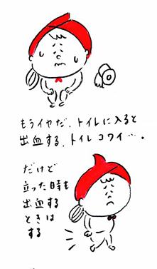 f:id:hahazukinchan:20190309003154j:plain
