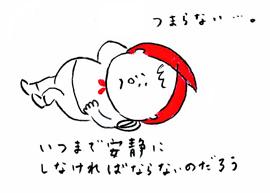 f:id:hahazukinchan:20190309004024j:plain