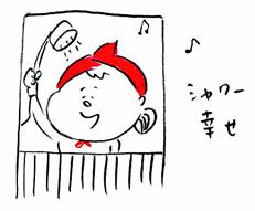 f:id:hahazukinchan:20190313235502j:plain
