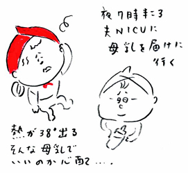 f:id:hahazukinchan:20190314211504j:plain