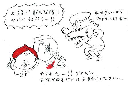 f:id:hahazukinchan:20190315214332j:plain