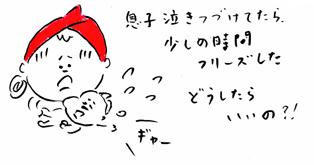f:id:hahazukinchan:20190315215402j:plain