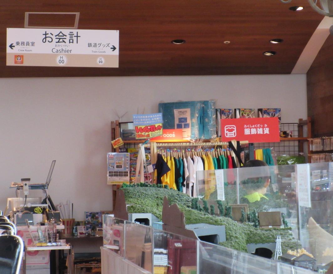 鉄道カフェ 上野御徒町  ChouChou POPON
