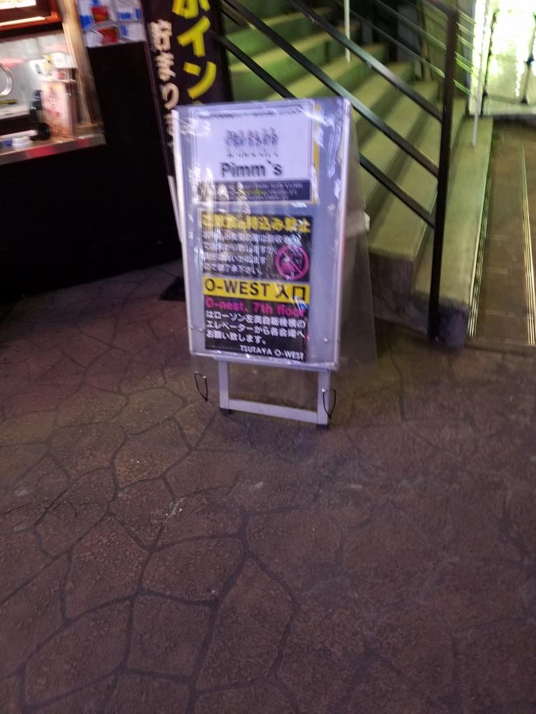 f:id:hahirusan:20170222204126j:plain