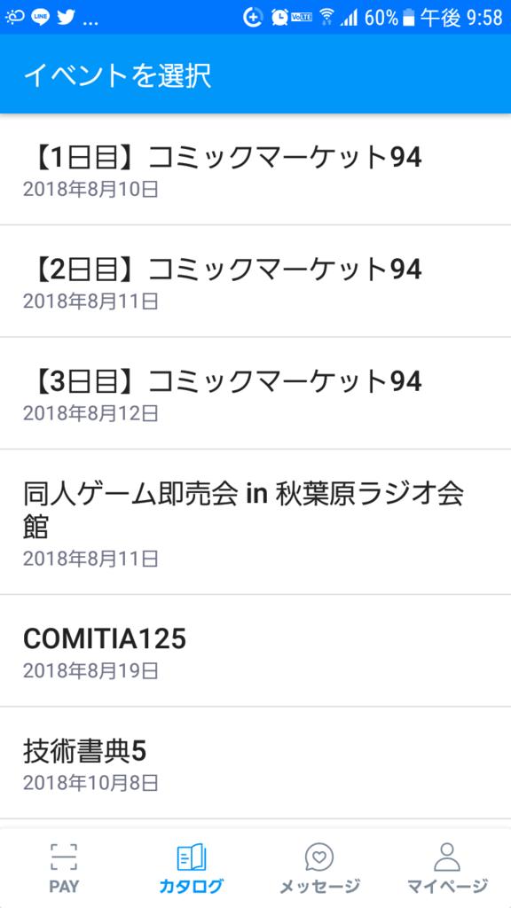 f:id:hahirusan:20180826125819p:plain:w300