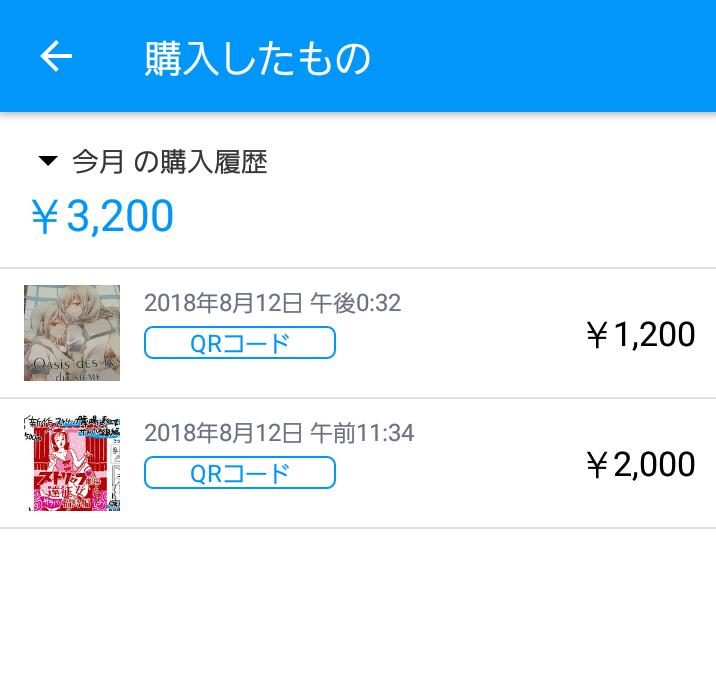 f:id:hahirusan:20180826150051p:plain:w300