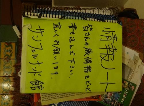 f:id:haibaratou:20121130044330p:image