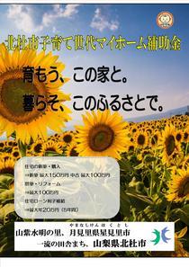 f:id:haidimama:20160901102751j:plain