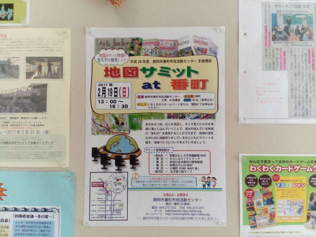 f:id:haieisu51:20170222000802j:plain