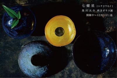 f:id:haiiro-ookami:20131206201755j:image