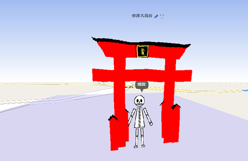 f:id:haiji505:20080316160329p:image