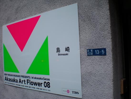 f:id:haiji505:20080930095833j:image