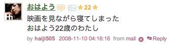 f:id:haiji505:20081111183909p:image