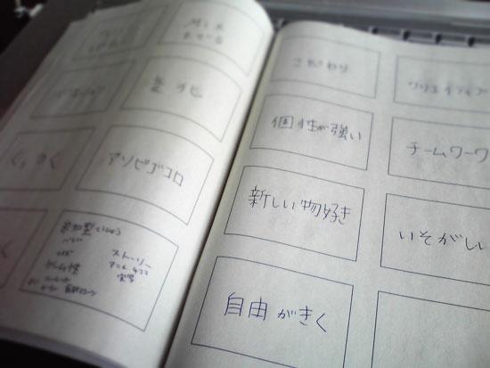 f:id:haiji505:20090505195154j:image