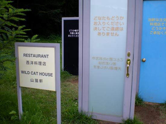 f:id:haiji505:20090910133204j:image