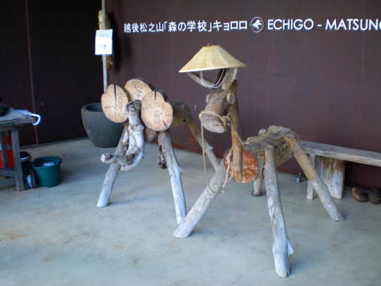 f:id:haiji505:20090910133240j:image