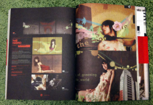 f:id:haiji505:20091013015154j:image