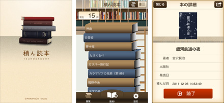 f:id:haiji505:20111226235200j:image