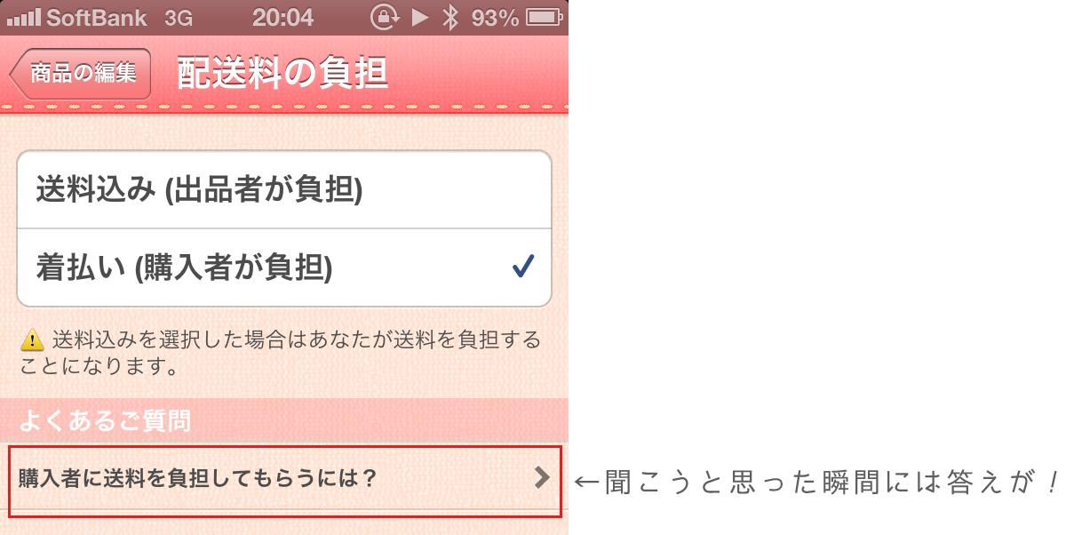 f:id:haiji505:20130307201013j:plain