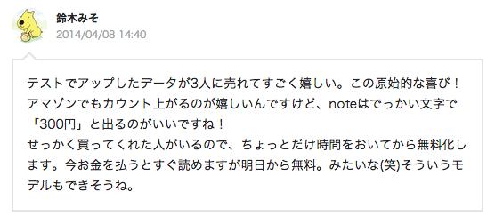 f:id:haiji505:20140408144729p:plain