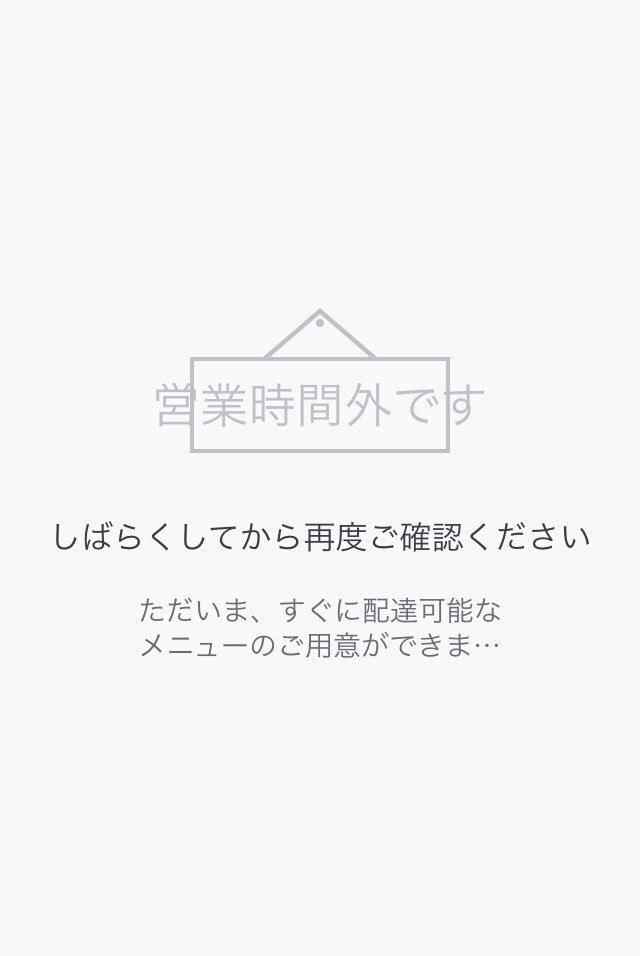 f:id:haiji505:20161002210843j:plain:w200
