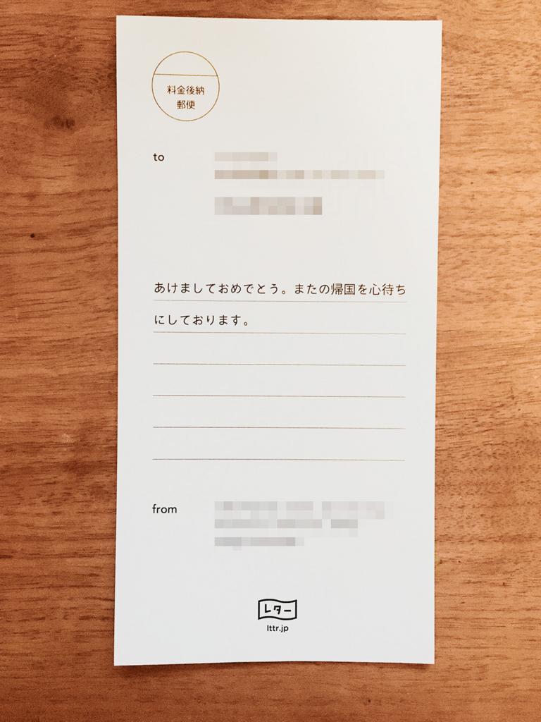 f:id:haiji505:20170218180303j:plain:w300