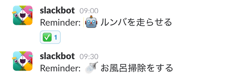 f:id:haiji505:20170913092603p:plain