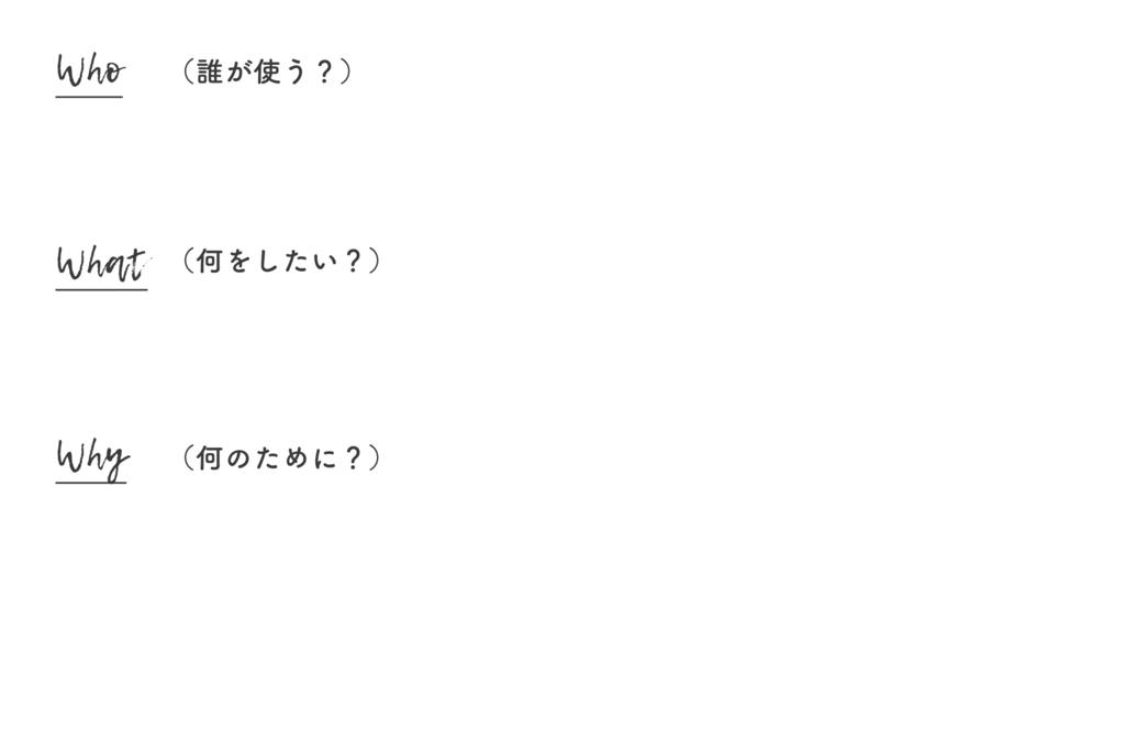f:id:haiji505:20180108185037p:plain