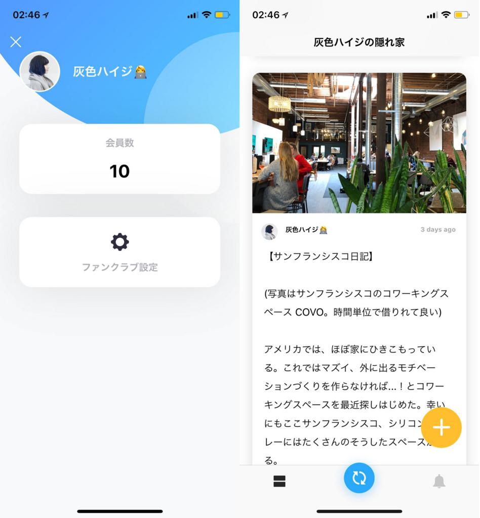 f:id:haiji505:20180815184817j:plain
