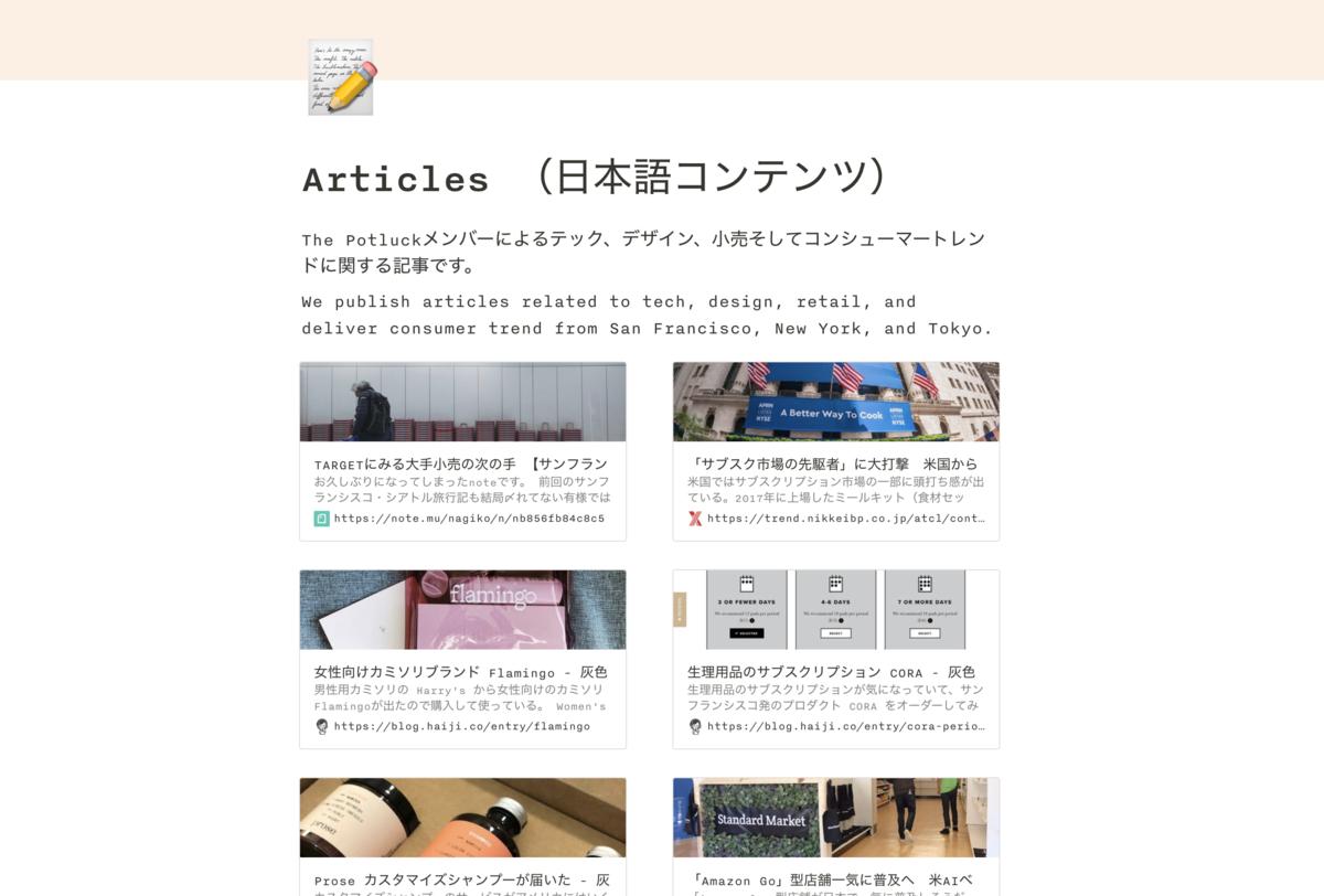 f:id:haiji505:20190419114134p:plain