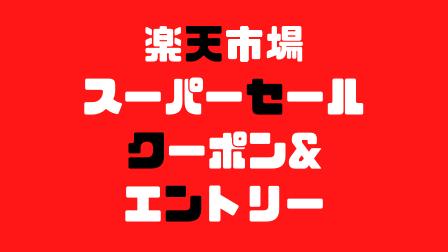 f:id:haiji_doctor:20210304184901p:plain