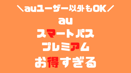 f:id:haiji_doctor:20210320032858p:plain