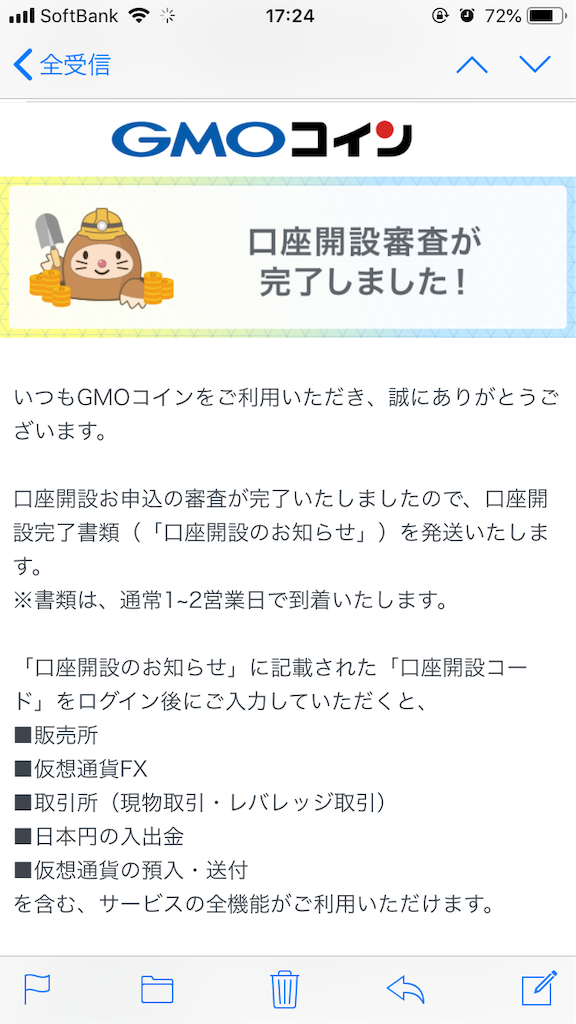f:id:haiji_ttt:20181129173817p:image