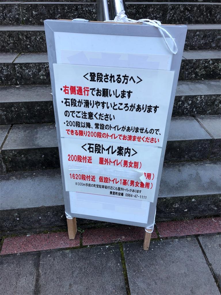 f:id:haiji_ttt:20190119205000j:image