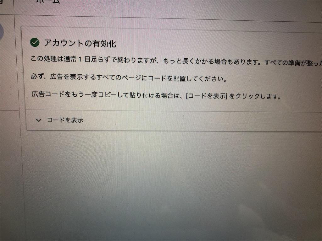 f:id:haiji_ttt:20190212004122j:image