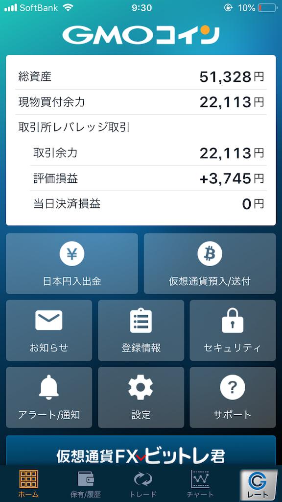 f:id:haiji_ttt:20190816093104p:image