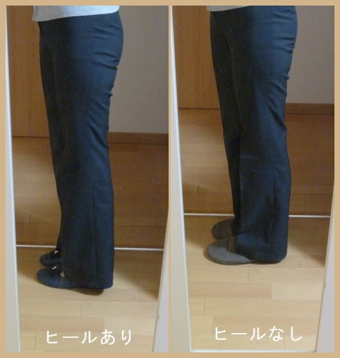 f:id:haijimama:20150609131916j:plain