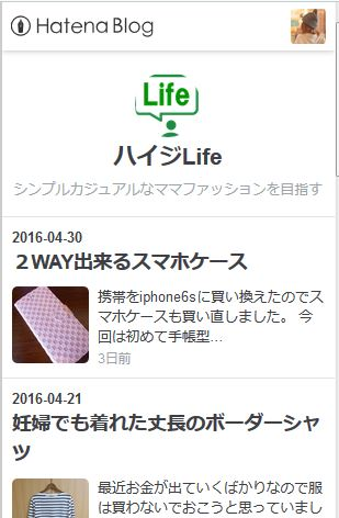 f:id:haijimama:20160504140015j:plain