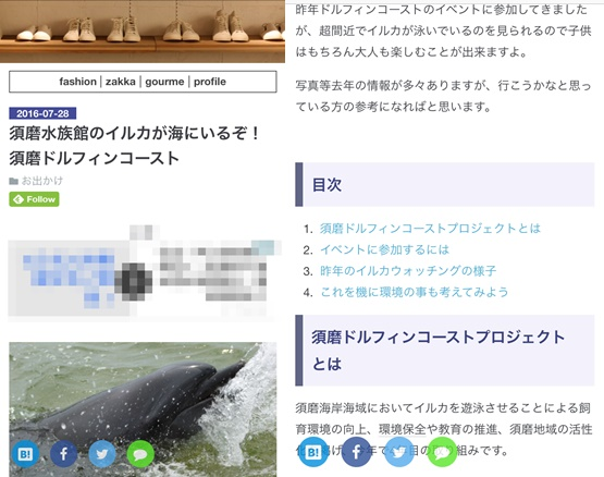 f:id:haijimama:20160829112553j:plain