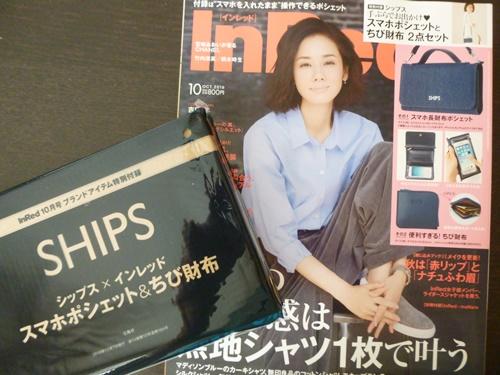 f:id:haijimama:20160914143929j:plain